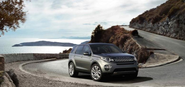 details relating to 17MY Discovery Sport effective April order call for July build vehicles. Updated pricing sheets with option codes for all items / changes are provided on the following pages.