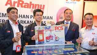 CORPORATE EVENTS 13 November 2015 Gold Products Investment at Pos ArRahnu Pos Malaysia s Islamic micro financing subsidiary, Pos Ar-Rahnu Sdn. Bhd.