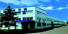 , was set up in the Shandong Province on 6 December 2001 to produce rotary screw compressors. The Hartford Compressors Yantai Co. Ltd.