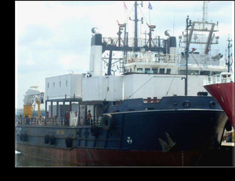 Reference : OSV 5614/09 : Offshore support vessel Yob : Re-built 2009 : ABS : 56.12 x 14.32 x 7.58 mtr : 5.15 mtr @ 1386 tons Main engines : 2 x MWM TBD 441 V 12; 3,500 bhp : 1 x 436 bhp, thrust @ 5.