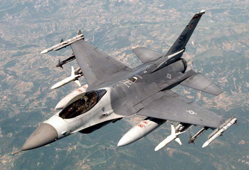 General Dynamics F-16 Fighting Falcon http://www.globalsecurity.