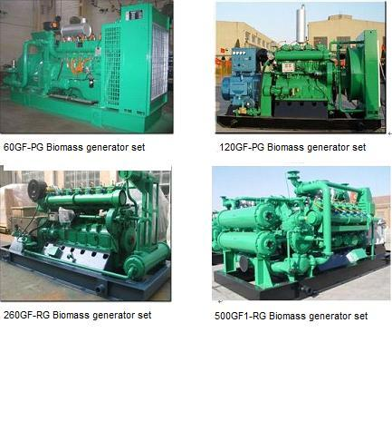 Shengdong Biomass Generator Sets Ranging from 75 kva to over 750 KVA Better use of biomass resources for renewable energy to the world.