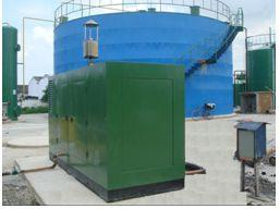 Shengdong Typical Showcase Containerized Genset Running in Cuba Biogas from waste water Fuel: Biogas from waste water Number and