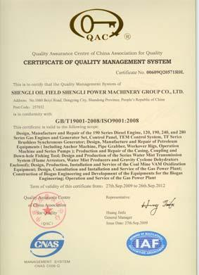 Certificate of