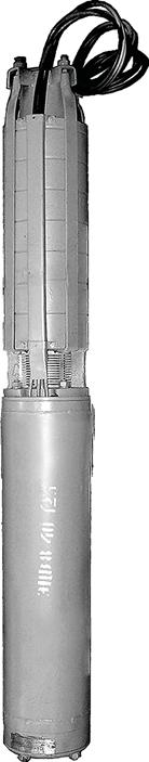 centrifugal submersible electric pump units of ECV type CENTRIFUGAL SUBMERSIBLE ELECTRIC PUMP UNITS OF ECV TYPE APPLICATION Electric pump units of ECV type are intended for lifting of drinking water