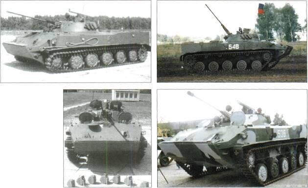 TRACKED APCs /WEAPONS CARRIERS STATUS In production. In service only with Russia.