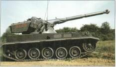 AMX-13 ARV. AMX-13 AVLB. STATUS Production as required.