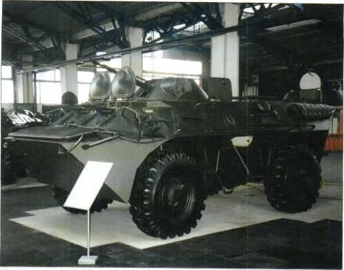 4x4 VEHICLES The chassis is used as basis for Romanian equivalent of the Russian SA-9 SAM, the A95.