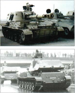 "SELF-PROPELLED GUNS (WITH TURRETS) 152mm self-propelled gun/selfpropelled gun Ml973 (2S3) (BHCpC y!""?"