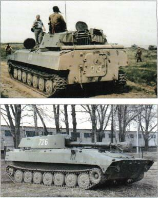 SELF-PROPELLED GUNS (WITH TURRETS) Dog Ear radar vehicle used by air defence units is on M1974 series chassis.