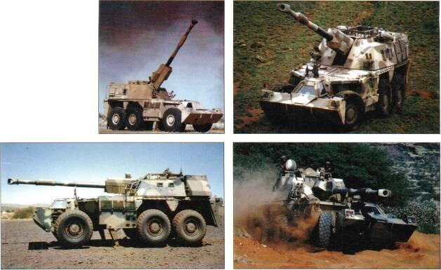 SELF-PROPELLED GUNS (WITH TURRETS) STATUS In service with Oman, South Africa and the United Arab Emirates.