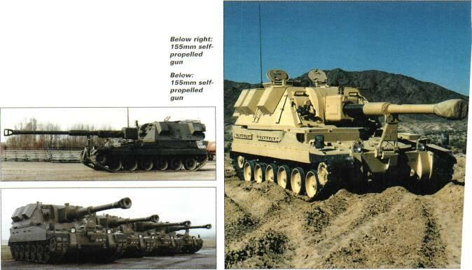 SELF-PROPELLED GUNS (WITH TURRETS) British Army AS90s have a 39 calibre barrel but part of the fleet will now be fitted with 155mm/52 clibre barrel.