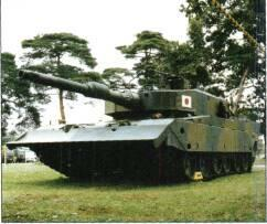 Mitsubishi Heavy Industries Type 90 MBT (Japan) KEY RECOGNITION FEATURES Well sloped glacis plate which is almost horizontal, hull top horizontal and slightly raised at the rear, hull rear vertical