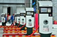 Sino-German Electric Vehicle Charging Project The project will be