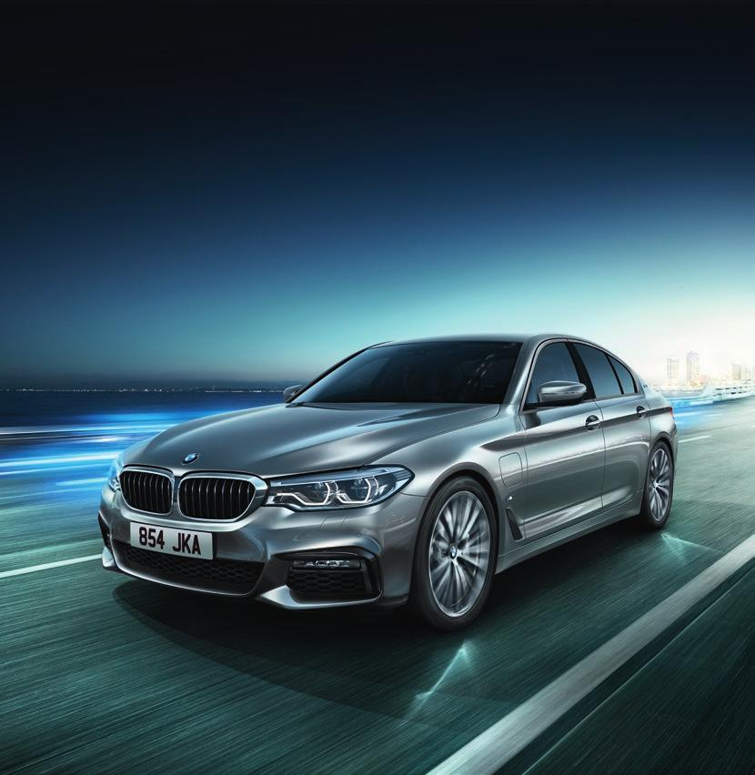 THE BMW 530e iperformance SALOON The BMW 530e iperformance Saloon features innovative BMW edrive and EfficientDynamics technologies which provide impressive levels of performance and efficiency.