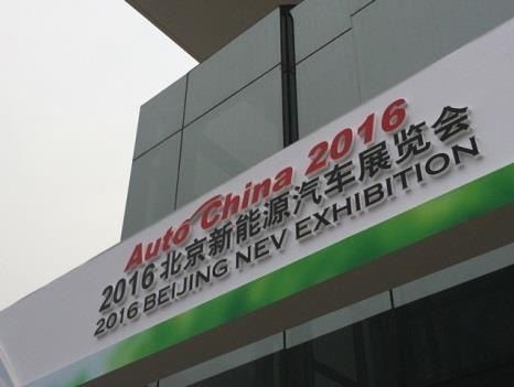 important automotive industry fairs in the world.