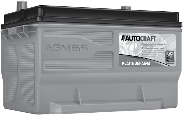 They are ideal for vehicles with higher electrical demands (DVD players, heated seats, GPS, plug-in accessories) which put a heavier demand on the battery and Start-Stop applications.