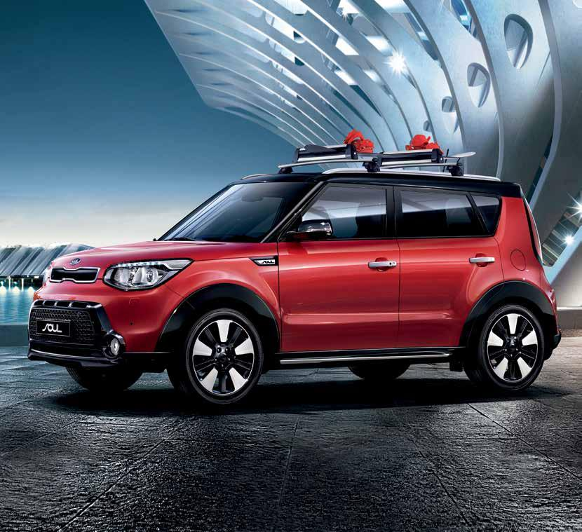 The Kia 7-year/150,000 km new car warranty. Valid in all EU member states (plus Norway, Switzerland, Iceland and Gibraltar), subject to local terms and conditions. www.kia.