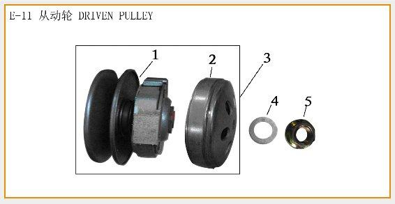 ML125T-26 Engine Parts - 1P52QMI 5211-1 Driven Pulley Comp.