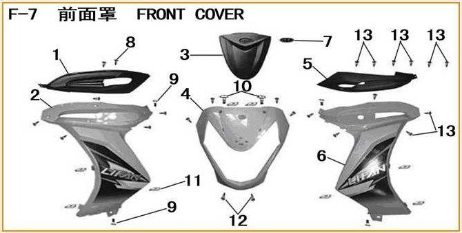ML125T-26 Frame Parts 125267-1 Front Winker Lens, LH 125267-2W Windshield LH 125267-2Y Windshield LH 125267-3 Front Cover 125267-4W Headlight Hood - White 125267-4Y Headlight Hood - Yellow 125267-5
