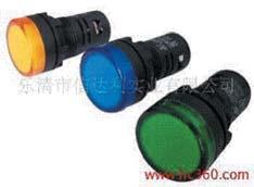 60 24V Lamps Blue or White AD22 22DS 24V * 10 59.12 53.21 110V Lamps Green, Red or Yellow AD22 22DS 110V * 10 29.56 26.