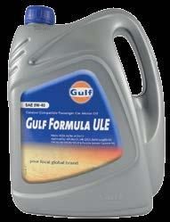 SHELL Motor oil GULF The