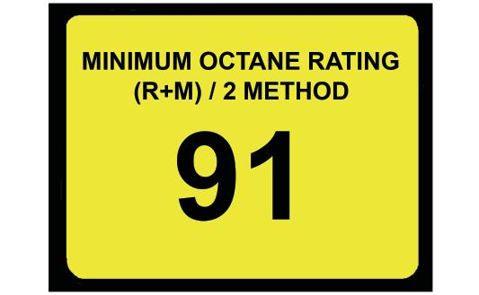 It s very important to use the OEM recommended coolant mixture in your supercharger system as well. 3. Your system requires the use of a minimum 91 Octane gasoline fuel.