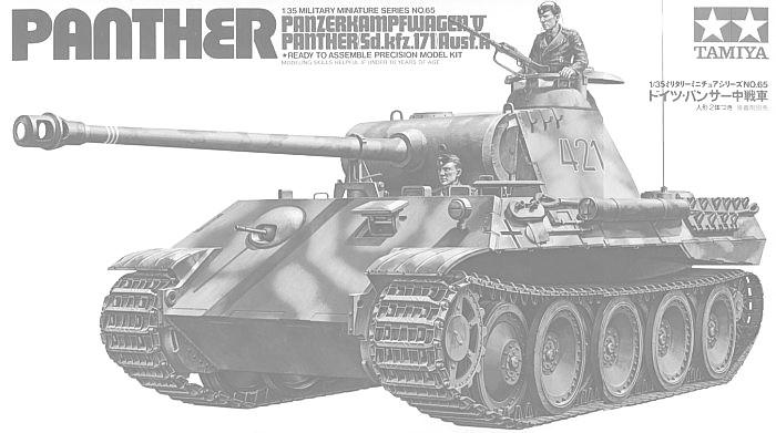 TAMIYA 1/35 MILITARY (Cont) 35041 British Army Tank M3 Grant $28.79 35042 US M3 Stuart Light Tank 15.