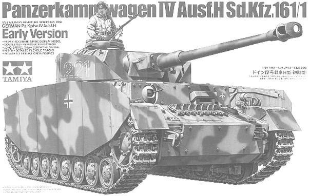 59 35160 Russian Tank T72M1 40.79 35162 German Schutzenpanzer Marder 1A2 27.99 16 35192 US Army Assault Infantry Set 10.
