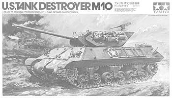 99 35344 French Medium Tank SOM UA S35 54.39 35345 German Panther V Ausf. D 47.99 35347 US Tank Crew Set European Theater 14.