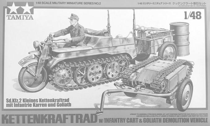 TAMIYA 1/48 Scale MILITARY 32501 German Kubelwagen Type 82 $14.