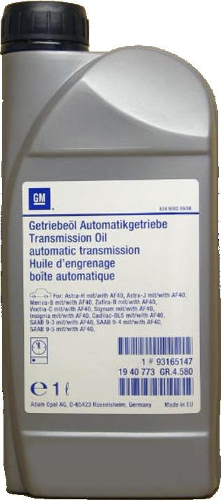 OILS, (OEM) AISIN WARNER GM Automatic 3309 Transmission Fluid (OE) Suitable for all Vauhall/Opel/VW/Audi transmissions with Aisin Warner transmissions 1998 on, Excepting those fited with AF40