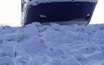 AND WINTER REQUIREMENTS FOR THE VESSEL HULL FORM / ICE PERFORMANCE /
