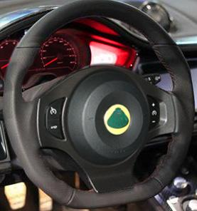 Steering Wheel Design well as ensuring the iconic driving performance is maintained. as can be seen below.