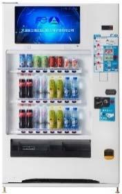 Summary of News Release Issued on July 28, 2016: Strengthening the Vending Machine Business in China Strengthen Chinese vending machine operations in response to rapid rise in demand 1.