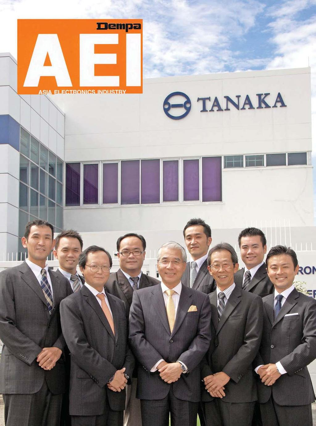 ASIA ELECTRONICS INDUSTRY